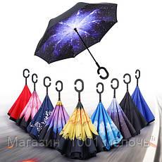 Умный зонт обратного сложения UP-BRELLA разноцветный!Лучший подарок, фото 3
