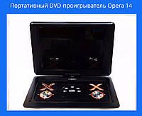 Портативный DVD-проигрыватель Opera 14