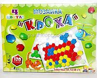 "Мозаика, 120 деталей ""КРОХА"" MAX GROUP"