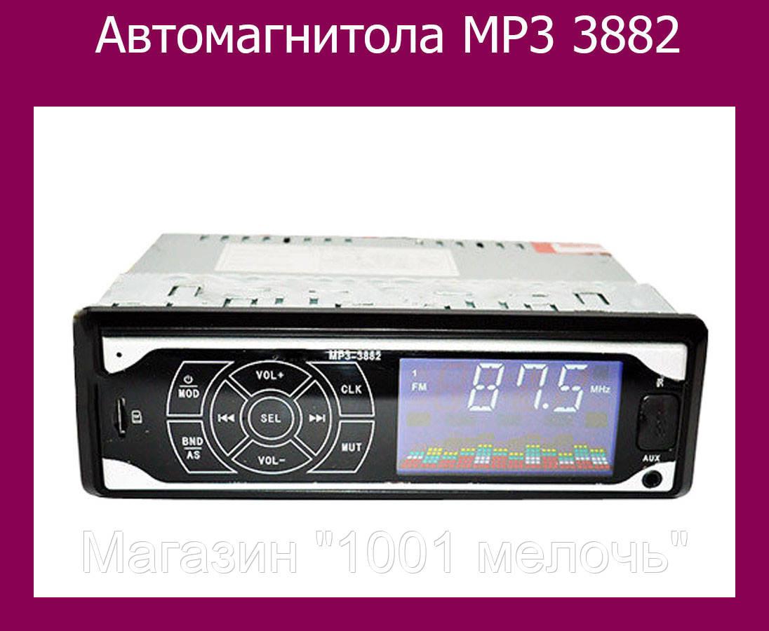 Автомагнитола MP3 3882 ISO 1DIN сенсорный дисплей!Опт