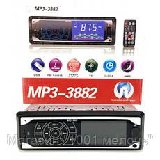 Автомагнитола MP3 3882 ISO 1DIN сенсорный дисплей!Опт, фото 3