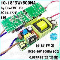 Драйвер для фито светодиодов 10-18x3W 600mA
