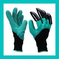 Садовые перчатки с когтями 2 в 1 Garden Gloves