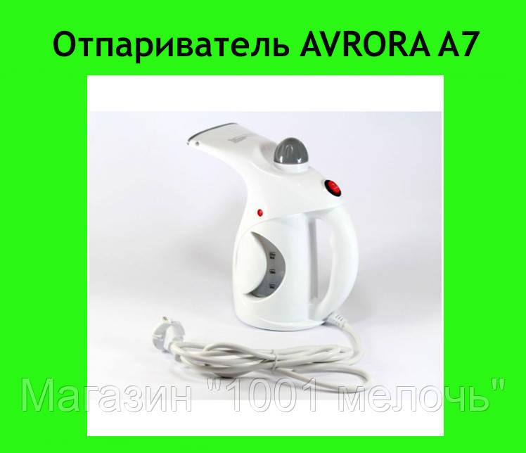 Отпариватель AVRORA A7!Лучший подарок