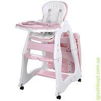 Стульчик для кормления, 2в1 (столик со стульчиком), кож., розовый