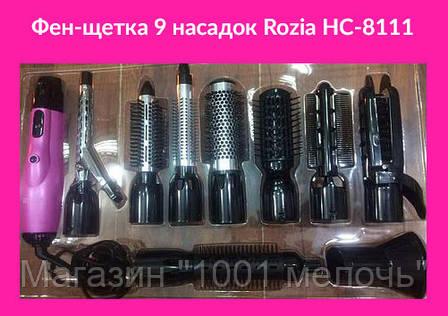 Фен-щетка 9 насадок Rozia HC-8111!Лучший подарок, фото 2