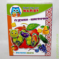 """Гудзики-шнурочки """"Фрукти-овочi"""", Vladi Toys"""