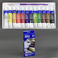 Краски акварельные W / 555-556 (120) 12 цветов, 6 мл, с кисточкой