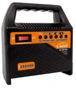 Зарядное устройство Lavita LA 192206