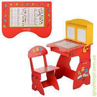Парта со стульчиком, откидная столешница, 2 шкафчика, красно-желтая, в кор-ке
