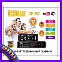 Приставка Т2 OPERAsky OP-507!Опт