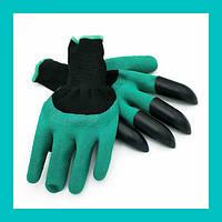 Садовые перчатки с когтями 2 в 1 Garden Gloves!Акция