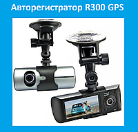 Авторегистратор R300 GPS!Акция