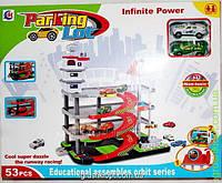 Паркинг Infinite Power