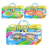 Очки для плавания 21003 3 цвета