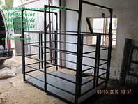 Весы для взвешивания животных УВК-СК 1,25х2,0, до 3000 кг