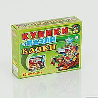 """Гр Кубики """"Сказки"""" 2575 (47) """"ТЕХНОК"""""""