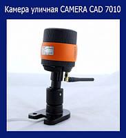 Камера уличная CAMERA CAD 7010 WIFI\ip\1mp\!Опт