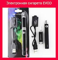 Электронная сигарета EVOD