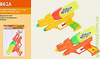 Водяной пистолет 2 цвета, 18см, в пакете