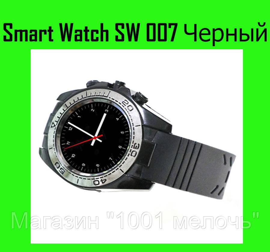 Smart Watch SW 007 Черный!Лучший подарок