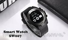 Smart Watch SW 007 Черный!Лучший подарок, фото 2