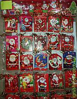 Открытка Дед Мороз, по 5 шт в пакете НМ27
