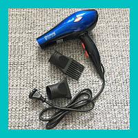 Фен для волос Bopai BP-5580