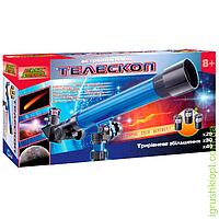 Астрономический телескоп, 8+, укр.упаковка, PS