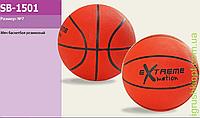Мяч баскетбол №7, 600 грамм