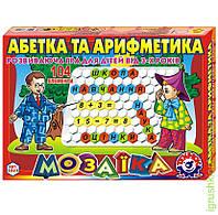 """Іграшка мозаїка """" Абетка та арифметика ТехноК"""" (укр.)"""