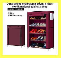 Органайзер стойка для обуви 6 tiers multifunctional cabinets shoe