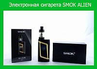 Электронная сигарета SMOK ALIEN!Акция