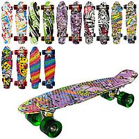 Скейт MS 0748-1 пенни, 55-14,5см, алюм.подвеска, колесаПУ, подшABEC-7, разобр, 8видов