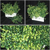 Интерьерная пластиковая зелень, выс. 34 см., 30/25 (цена за 1 букет + 5 гр.)