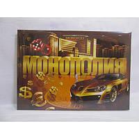 Настольная игра Монополия р. 25-36-2 см.