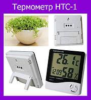 Термометр цифровой HTC-1!Опт