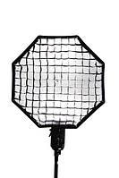 Софтбокс зонт для вспышки восьмиугольный + сетка 70 x 70см