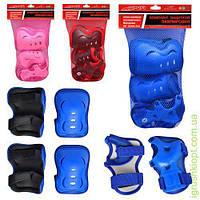 Защитная экипировка для роликов и скейтов, защита для коленей, локтей, запястий, 6 цвета, в сетке