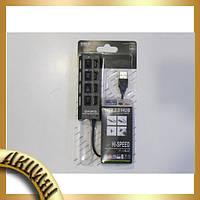 USB- шнур HUB 4120!Акция