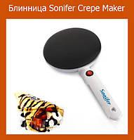 Блинница Sonifer Crepe Maker SF-3034!Акция