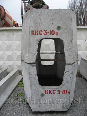 Телефонный колодец ККС-3, фото 2