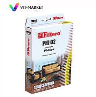Мешки - пылесборники бумажные 3шт  Filtero эконом для пылесосов Philips код PHI 02 (3)