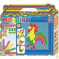 """Іграшка мозаїка """"Колібрі 1 ТехноК"""" (222 деталі)"""