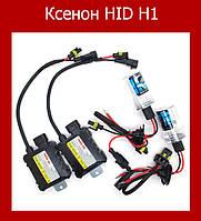 Ксенон HID H1 (HID комплект для автомобиля) 6000K