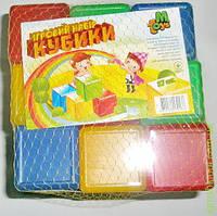 Кубики цветные, 27 шт M.Toys