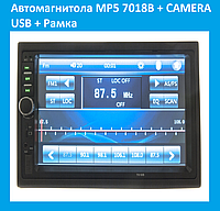 Автомагнитола MP5 7018B + CAMERA USB + Рамка!Акция