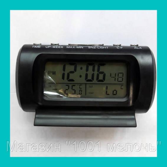 Электронные часы KS 782 с термометром!Лучший подарок