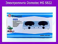 Электроплита Domotec MS 5822 Продажа только ящиком!!!
