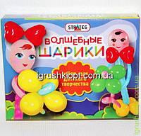"""Стратег,набор для детского творчества """" Волшебные шарики """""""